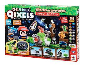 【送料無料】 QIXELS DXドライスピナー&ウォーターガンセット マルチワールドクラフト