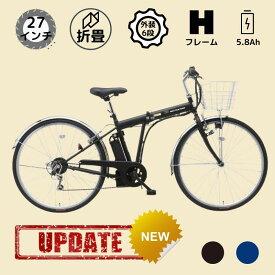 【NEW】27インチ折りたたみ電動アシスト自転車【外装6段式/27インチ/アシスト3モード】 NX-DCY600 完全グレードアップ!
