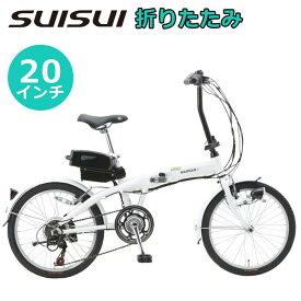 【軽量/折り畳み】電動アシスト自転車 20インチ 折りたたみ シマノ製外装6段式変速ギア アルミフレーム LEDライト 1年保証 BM-A30