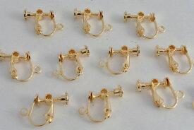 アクセサリーパーツ ネジバネ式 イヤリングパーツ ゴールド 10個(5ペア)セット 15mm