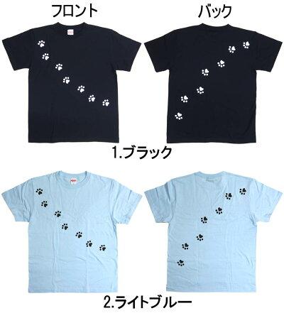 福猫シリーズ/ネコの足跡Tシャツユニセックス【RCP】