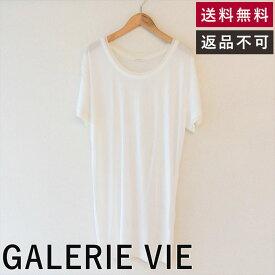 【中古】GALERIE VIE ギャルリーヴィー Tシャツ 白 ゆったり カットソー 半袖|トップス ニット カッソソー 着回し おしゃれ オールシーズン シンプル 主役 夏 春 カジュアル ティーシャツ 大きめ