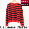 | where Deuxieme Classe ドゥーズィエムクラスニットボーダーラウンドネック is light The warm warm fashion fashion unhurried fall and winter that the lady's lovely mature tops that ドゥーズィエムクラスドゥーズィエムベイクルーズ gorgeous coordinates are cool are warm