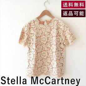 【中古】Stella McCartney ステラマッカートニー レーストップス 後ボタン レーース 春夏|トップス キッチリ フォーマル カジュアル オフィス 会社 仕事 かわいい カッコイイ シンプル カラフル フリル フェミニン すっきり ビジネス