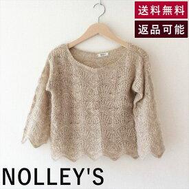 【中古】NOLLEY'S ニット モヘア ノーリーズ ベージュ かぎ針編み |セーター トップス あたたかい あったかい 暖かい ファッション ハイブランド おしゃれ シンプル 着やせ ゆったり 秋 冬