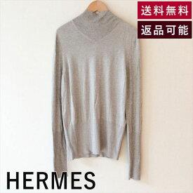 【中古】Hermes エルメス ニット グレー ハイネック 後ろリボン レーヨンカシミヤ  トップス あたたかい あったかい 暖かい ファッション ハイブランド おしゃれ シンプル 着やせ ゆったり 秋 冬 防寒 肩掛け 柔らか タートル かわいい ソフト