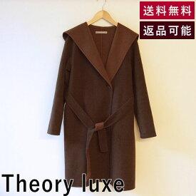 【中古】Theory luxeセオリーリュクスフード付コートコートブラウン茶色 アウター おしゃれ 暖かい 通勤 おでかけ きれいめ 着回し 着こなし 秋 冬 秋冬