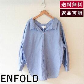 【中古】ENFOLDエンフォルドストライプシャツオーバーサイズシャツ長袖| 体型カバー ライン キレイめ め ベーシック カラー 贅沢 印象的 オーバーサイズ ゆったり 変形 およばれ レディース トップス フォーマル カジュアル オフィス