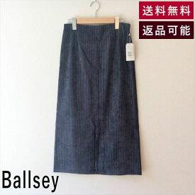 【中古】Ballsey ボールジィ スカート グレー コーデュロイ タイト| レディース 上品