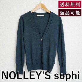 【中古】ノーリーズ NOLLEY'S sophi シルクカーディガン 長袖 ニット カーデ B0109T002-D0417
