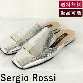【中古】セルジオロッシSergioRossi靴サイズ36・1/2シルバーフラットD0615I002-D0624