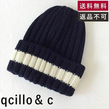 【中古】クッチロアンドシーqcillo&cニット帽1000円ぽっきりネイビー白2016112A013-D0624