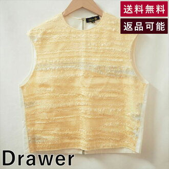 Drawer do lower sleeveless jacquard blouse pullover inner blouse | Adult girl Lady's Hana, wow, wonderful mud for UNITED ARROWS maison high brand select adult 40 generations in 30s in 50s and lovely mature in studio brilliancy beauty めきれいめ in studio
