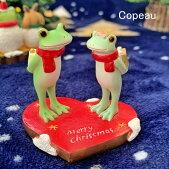 新作コポークリスマスカップルのプレゼント交換copeauコポーシリーズコポタロウコポたんかえるカエル雑貨置き物オブジェフィギュア置物小物ガーデンミニチュアDRAWERPLUSドロワープラスどろわーぷらすダイカイ【72464】