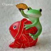 新作コポーめで鯛カエルcopeauコポーシリーズコポタロウコポたんかえるカエル雑貨置き物オブジェフィギュア置物小物ガーデンミニチュアDRAWERPLUSドロワープラスどろわーぷらすダイカイ【72478】