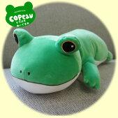 コポーファブリックティッシュケース【72370】かえるカエルFROGぬいぐるみかえるカエル蛙コポーカエルグッズかえるグッズ癒しグッズ癒し動物かわいい可愛いかわいい可愛いプレゼント贈り物ティッシュ入れ