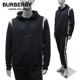 【2020-21AW】バーバリー CHECKER+CHECKFORD ヴィンテージチェックパネル 上下セット【BLACK】8026272+8026273 BLACK/BURBERRY/m-tops