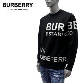【2019-20AW】バーバリー LAWTON メリノウール ブレンドセーター【BLACK】8013334 BLACK/BURBERRY/m-tops
