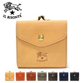 イルビゾンテ がま口+スナップ レザー二つ折り財布C0423 P /IL BISONTE/m-wallet