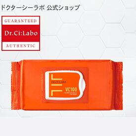 【公式ドクターシーラボ(Dr.Ci:Labo)】VC100エッセンスローションEXフェイスマスク