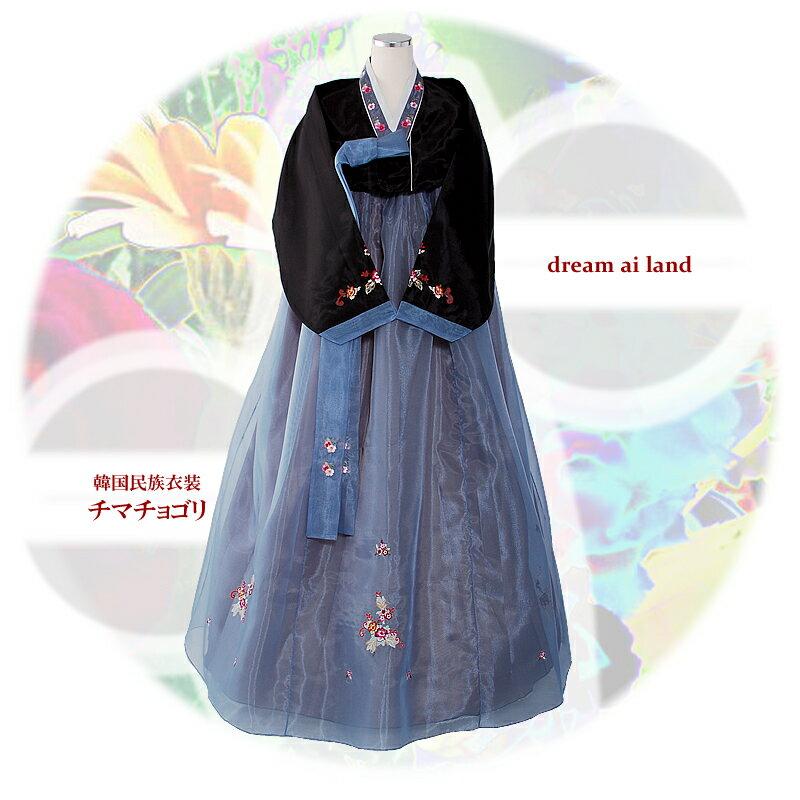 【送料無料】 韓国民族衣装 チマチョゴリ  M・Lサイズ 黒×グレー 5002-16 P20Aug16●