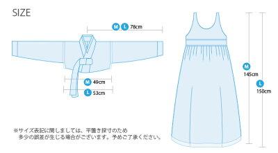 韓国民族衣装チマチョゴリフリーサイズピンク系