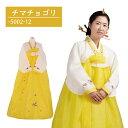 【送料無料】 韓国民族衣装 チマチョゴリ  ホワイト×イエロー 5002-12 P20Aug16●