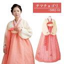 【送料無料】 韓国民族衣装 チマチョゴリ  薄イエロー×オレンジ 5002- 10P06Aug16●