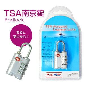 スーツケース用TSAロック搭載南京錠 ダイヤル式 10P03Sep16