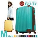 スーツケース キャリーバッグ キャリーケース かわいい ファスナー ジッパー【あす楽対応】 軽量 中型 POP-DO M FK1212-1