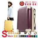 スーツケース キャリーバッグ キャリーケース 機内持ち込み 機内持込 容量アップ可能 POP-DO かわいい 安い おしゃれ…