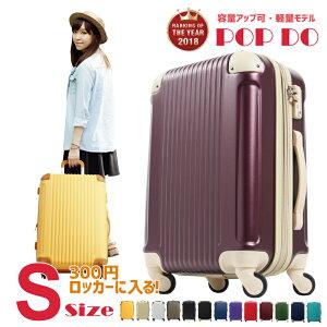 スーツケース キャリーバッグ キャリーケース 機内持ち込み 機内持込 容量アップ可能 POP-DO かわいい 安い おしゃれ ファスナー 旅行用品 軽量 小型 sサイズ FK1212-1