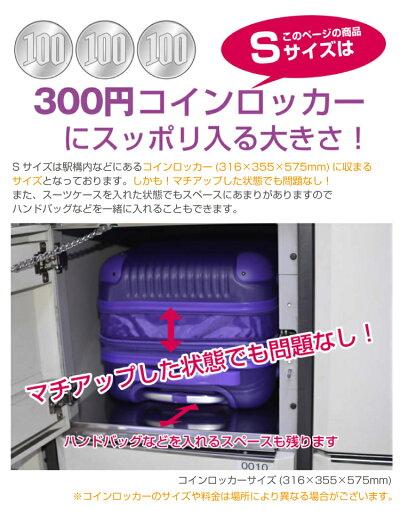 【P10倍】【1100円OFF!】機内持ち込みPOP-DOキャリーバッグスーツケースキャリーケースかわいいファスナーコインロッカー旅行用品軽量小型SFK1212-1