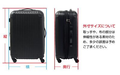 機内持ち込みPOP-DOキャリーバッグスーツケースキャリーケースかわいいファスナーコインロッカー旅行用品軽量小型SFK1212-1