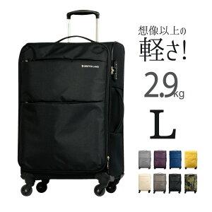 【超軽量 送料無料】ソフトキャリーバッグ ソフトケース キャリーケース キャリーバッグ スーツケース 大型 旅行かばん Lサイズ 容量アップ TSA ビジネス おしゃれ 10P03Dec16
