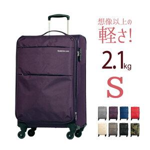 【超軽量 送料無料】ソフトキャリーバッグ ソフトキャリーケース キャリーケース キャリーバッグ スーツケース 小型 旅行かばん Sサイズ 容量アップ TSA おしゃれ 10P03Dec16