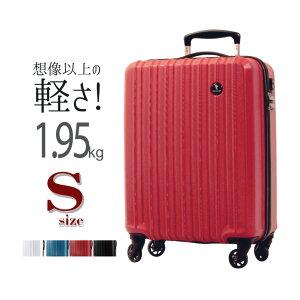 【送料無料・TSA搭載】スーツケース キャリーケース かわいい キャリーバッグ PC7258 S サイズ 小型サイズ 4〜7日用に最適 旅行かばん ファスナー ジッパー ハードケース  GRIFFIN LAND(グリフ