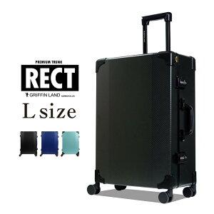 トランクケース RECT Lサイズ 大型 キャリーケース スーツケース ダブルキャスター USBポート 旅行かばん PVC加工 修学旅行 旅行 トランク 女子旅 トラベルグッズ キャリーバッグ 海外 国内 旅