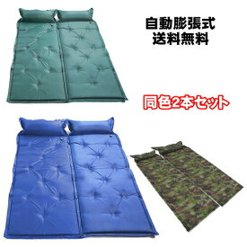 車中泊 マット キャンプ マット キャンピング エアマット 連結可能 寝袋 マット セット アウトドア レジャー
