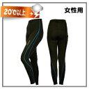 サイクルパンツ 女性用自転車パンツ パッド付き 高品質低価格 サイクリングパンツ ブラック 02P03Dec16