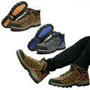 トレッキングシューズ メンズ 防水 登山靴 ウォーキング シューズ アウトドア 靴 通気 スニーカー ジョギングシューズ…