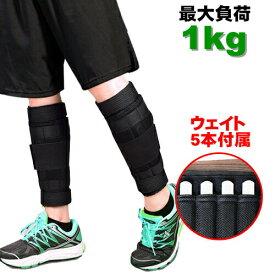 ソフト アンクルリストウェイト 0.5kg 2個組 足首 腕 エクササイズ 体幹トレーニング フィットネス ダイエット ランニング トレーニング 筋トレ