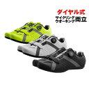 自転車靴 ダイヤル式 快速靴紐締め装置付き サイクルシューズ サイクリング シュ−ズ 高品質低価格 【ロードバイク …