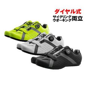 自転車靴 ダイヤル式 快速靴紐締め装置付き サイクルシューズ サイクリング シュ−ズ 高品質低価格 【ロードバイク 靴 shoes じてんしゃ】