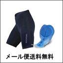 【メール便送料無料】 サイクルパンツ パッド付き 自転車 パンツ 夏新商品発売 高品質低価格 ブラック 02P03Dec16