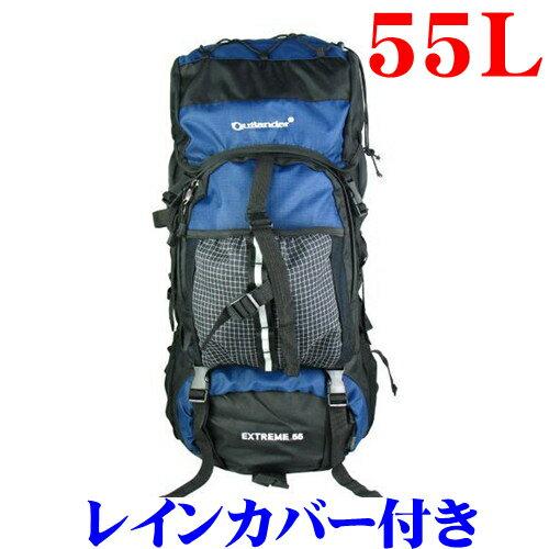 登山家/冒険家/バックパック/登山用リュック サックザック アウトドア 登山リュック