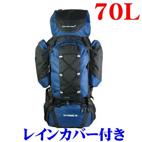 アウトドアバッグ 70L 大容量 登山用リュック サック アウトドア 防災 トレッキング