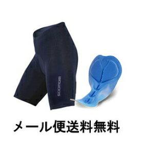 【メール便送料無料】 サイクルパンツ パッド付き 自転車 パンツ 夏新商品発売 高品質低価格 ブラック