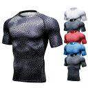 コンプレッションウエア アンダーウェア シャツ 丸首 半袖 インナーシャツ メンズ 高機能 春 夏用 秋 抗菌 消臭 吸汗…