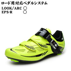 SPDシューズ/自転車シューズ/サイクルシューズ/サイクリングシューズ/ロードバイクシューズ/靴